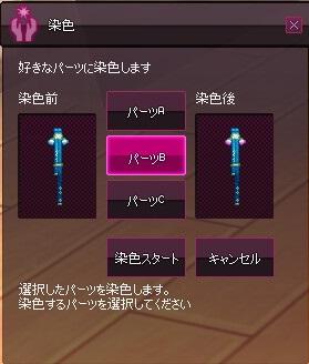 mabinogi_2017_01_01_013