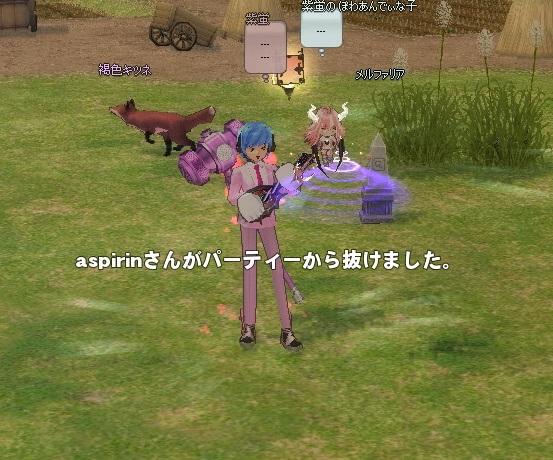 mabinogi_2015_12_16_005