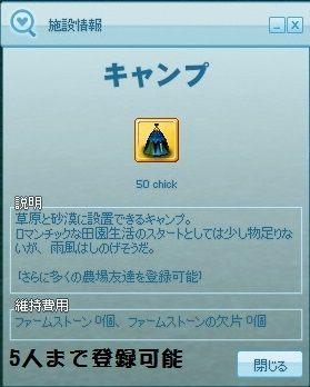 16c43f0c.jpg