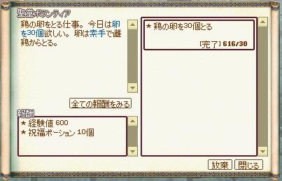 mabinogi_2016_06_23_005