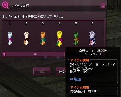 mabinogi_2017_02_12_021