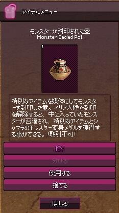 mabinogi_2017_01_11_010