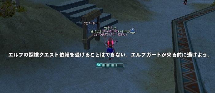 mabinogi_2016_12_25_016