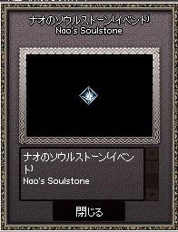 mabinogi_2015_10_01_008