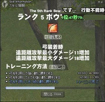 1bd53920.jpg