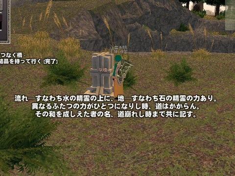 1da642cc.jpg