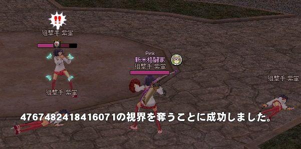 mabinogi_2013_09_26_023