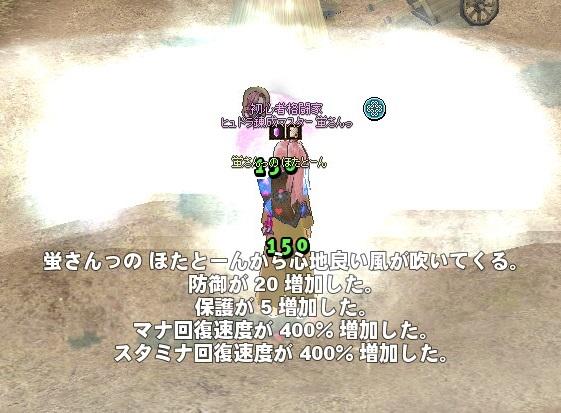mabinogi_2017_03_08_002
