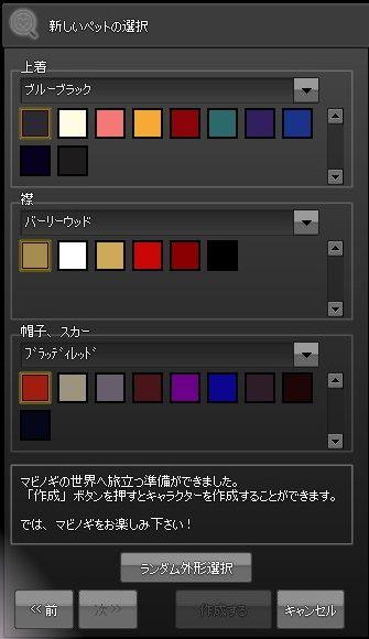 mabinogi_2013_11_21_004