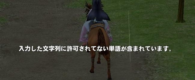 mabinogi_2014_09_14_005
