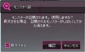 mabinogi_2014_01_09_057