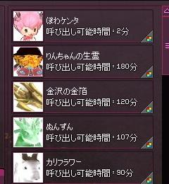 mabinogi_2017_02_05_003