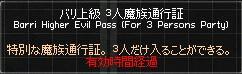 2b70ad82.jpg