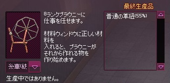 mabinogi_2015_11_05_036