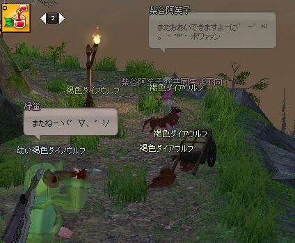 mabinogi_2014_04_11_006