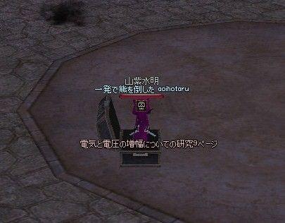 2fd5585e.jpg