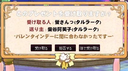 mabinogi_2017_02_16_001