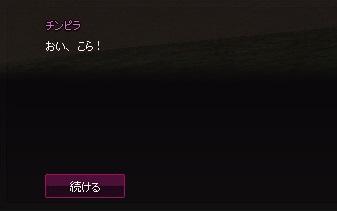 mabinogi_2016_01_16_007
