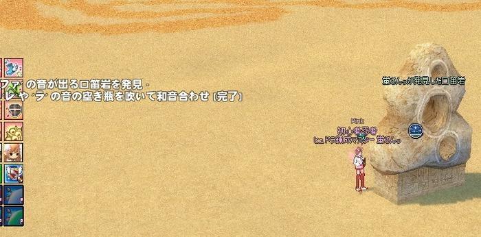 mabinogi_2016_12_25_019