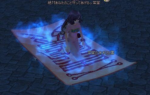 mabinogi_2013_11_21_007