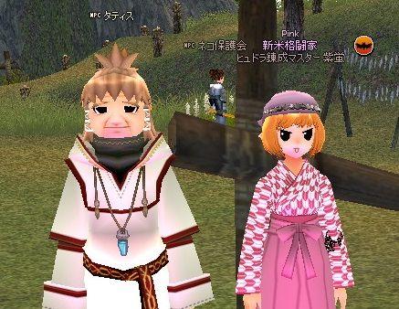 mabinogi_2014_01_13_033