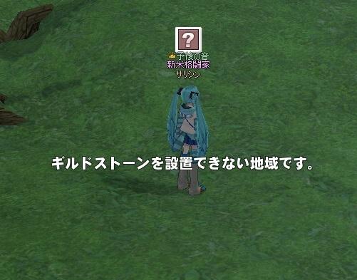 mabinogi_2016_01_17_007