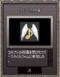 mabinogi_2016_12_18_010