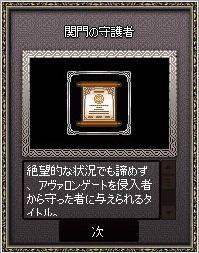 mabinogi_2016_01_19_089