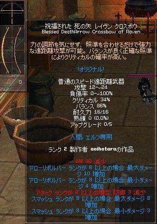 390aea36.jpg