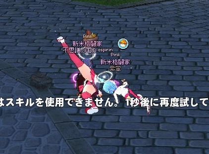 mabinogi_2016_12_10_014