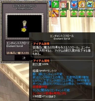 mabinogi_2017_09_02_012