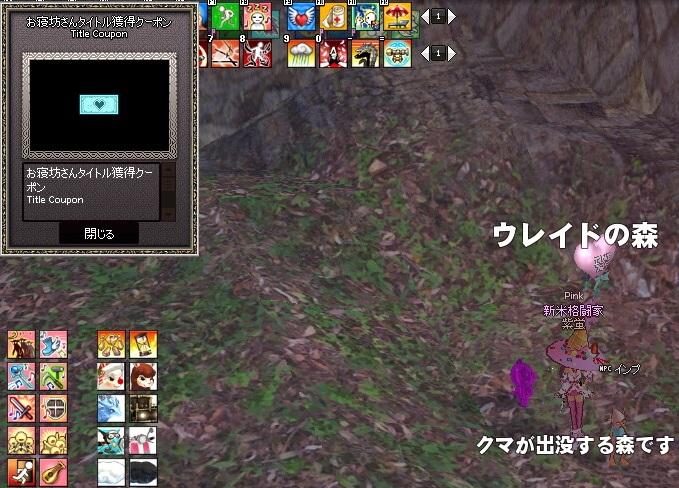 mabinogi_2016_09_13_006