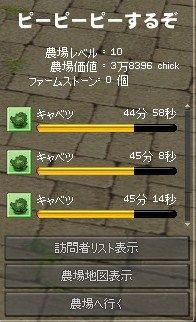 3e6c8f30.jpg