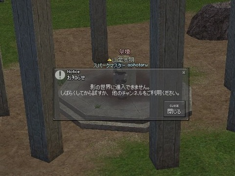 3ed5de98.jpg