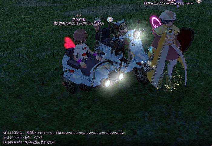 mabinogi_2016_06_24_009