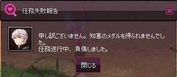 mabinogi_2016_01_12_001