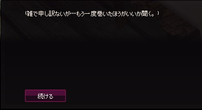 mabinogi_2016_01_12_026