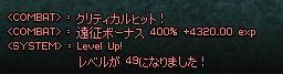 43f938ec.jpg