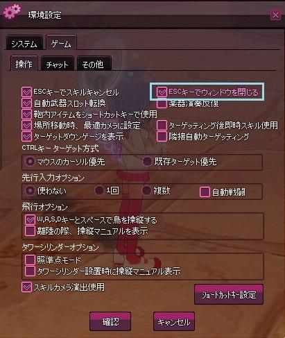 mabinogi_2016_12_23_007
