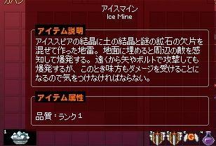 mabinogi_2013_10_30_012