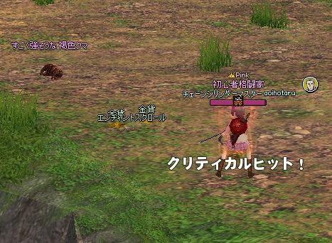 mabinogi_2013_10_31_014