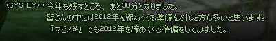 47b071ee.jpg