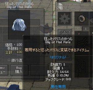 4b75657d.jpg