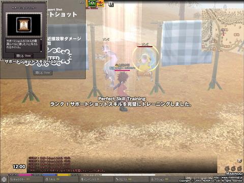 4c2e6850.jpg