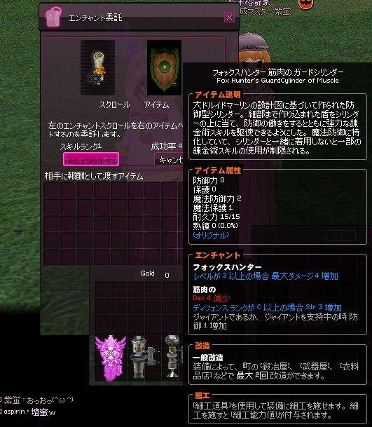 壇蜜×黒檀〇