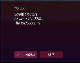 53175511.jpg