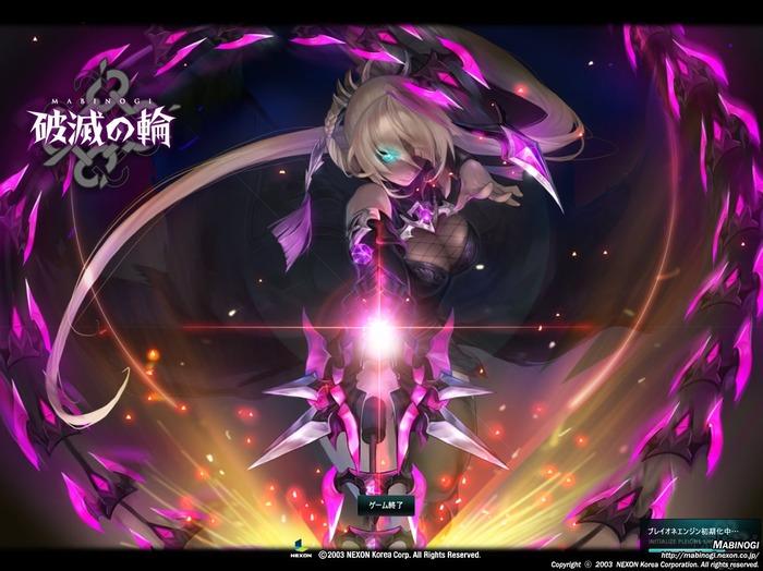 mabinogi_2017_12_20_001