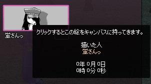 mabinogi_2015_01_27_019