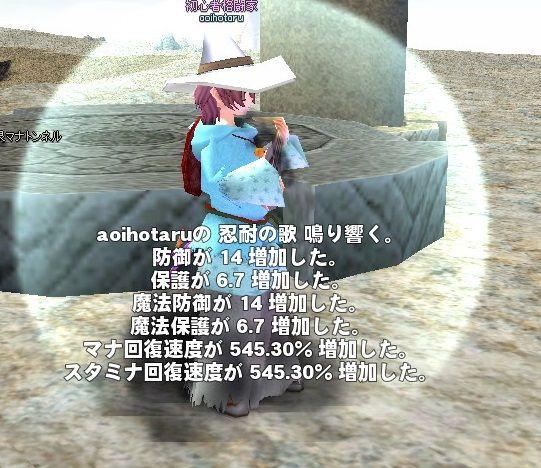 mabinogi_2013_09_14_008