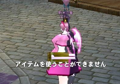 mabinogi_2015_04_15_159